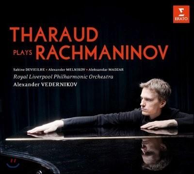 Alexandre Tharaud 라흐마니노프: 피아노 협주곡 2번, 보칼리제 - 알렉상드로 타로 (Rachmaninov: Piano Concerto No.2, Vocalise)