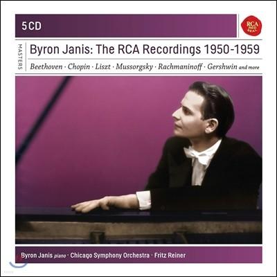 Byron Janis 바이런 제니스 - 1950-1959년 RCA 레코딩 (The RCA Recordings 1950-1959)