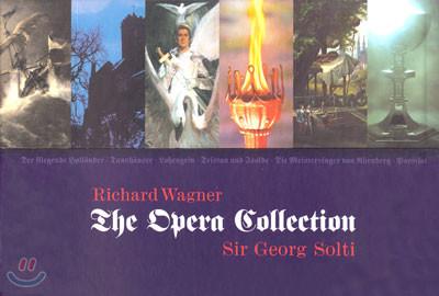 바그너 : 오페라 컬렉션 - 게오르그 솔티