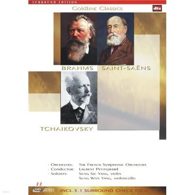 골드라인 클래식 DVD #0005 - 브람스, 생상스, 차이코프스키