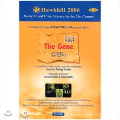 생명공학 시리즈 Vol.3 - 유전자 (The Gene)