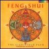 Chinmaya Dunster (ģ���� ����) - Feng Shui - The Eightfold Path (���� dz�� - ������)