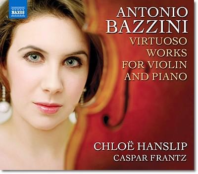 바치니 : 바이올린을 위한 초절기교 소품들 (요괴들의 춤 외)