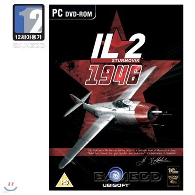 IL2 1946 (PC)