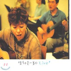 양희은 - 30 Live