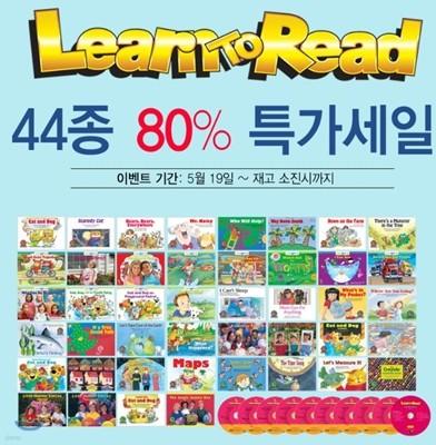 런투리드 44종 세트 Learn to Read Set