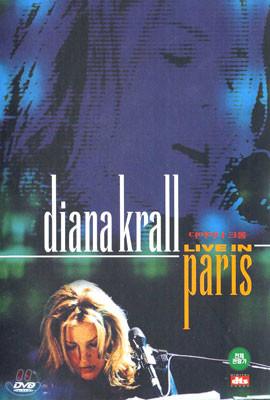Diana Krall - Live In Paris, dts