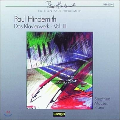 Siegfried Mauser 파울 힌데미트: 피아노 작품 3집 - 소나타 3번, 스트레타, 피아노를 위한 가곡 (Paul Hindemith: Piano Works, Vol. 3)