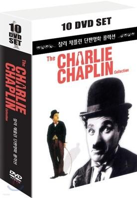 찰리 채플린 단편 영화 콜렉션 (10disc)