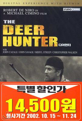 디어 헌터 The Deer Hunter