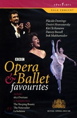 차이코프스키 : 발레 & 오페라 갈라
