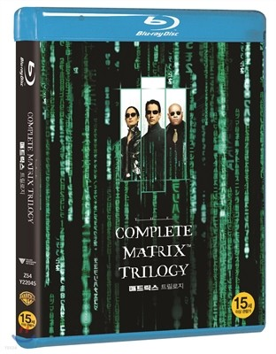 매트릭스 트릴로지 (3disc) : 블루레이