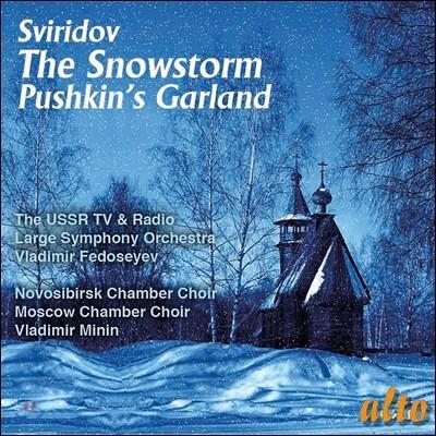 Vladimir Fedoseyev 스비리도프: 눈 폭풍, 푸시킨의 화환 (Gyorgy Sviridov: The Snowstorm, Pushkin's Garland) 블라디미르 페도셰예프
