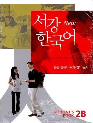 New 서강한국어 2B STUDENT'S BOOK