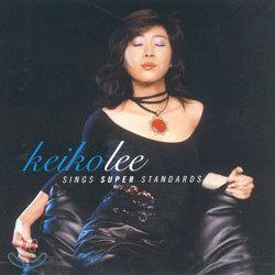 Keiko Lee - Sings Super Standards