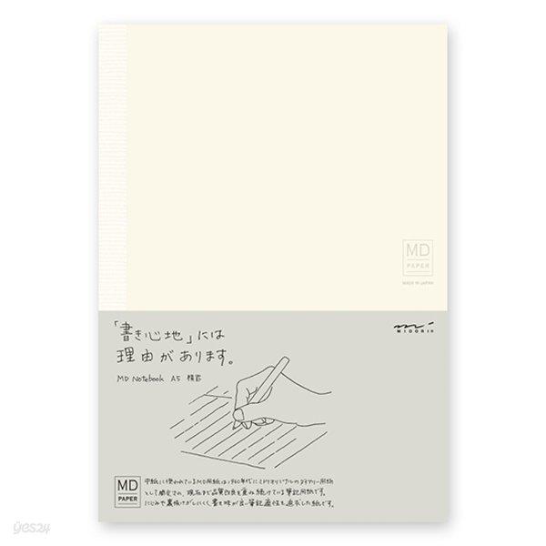 MD노트(L)-유선