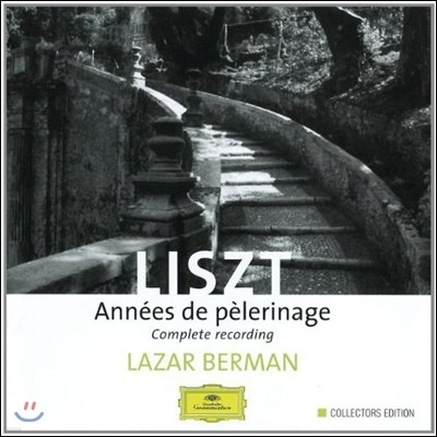 Lazar Berman 리스트 : 순례의 해 전곡집 (Liszt : Annees De Pelerinage) 라자르 베르만