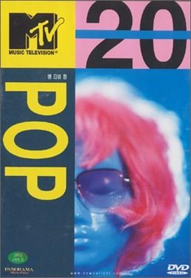 MTV: Pop 20 (엠 티비 팝 20)