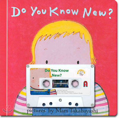 Do You Know New? (Board Book Set)