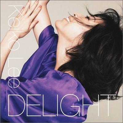 Keiko Lee - Delight