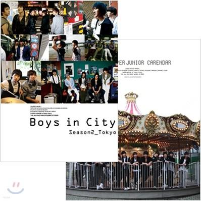 """슈퍼 주니어 (Super Junior) """"Boys in City Season2_Tokyo"""" SET"""