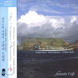Acoustic Cafe - Sky Dreamer