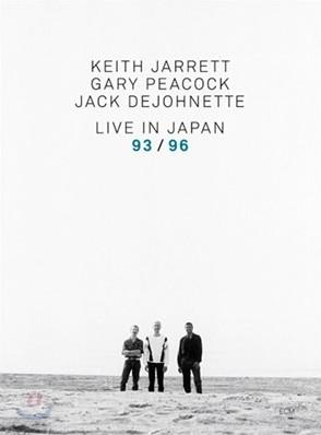 Keith Jarrett Trio - Live In Japan 1993/1996