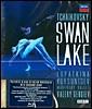Mariinsky Ballet 차이코프스키: 백조의 호수 (Tchaikovsky: Swan Lake, Op. 20) 발레리 게르기예프, 마린스키 발레단