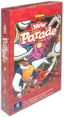 New Parade 5 : Video Tape