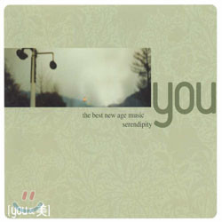 (You & 美) You - The Best New Age Music Serendipity