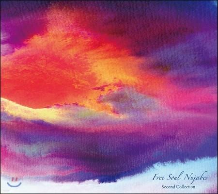 Nujabes (누자베스) - Free Soul Nujabes: Second Collection (프리 소울 누자베스: 세컨드 컬렉션)