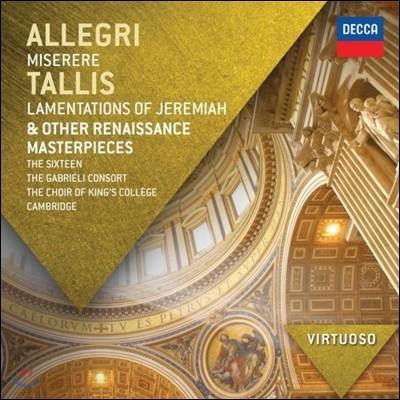 르네상스 합창 명곡집 - 알레그리: 미제레레 / 토마스 탈리스: 예레미아의 애가 외 (Renaissance Masterpieces - Allegri: Miserere / Tallis: Lamentations of Jeremiah)