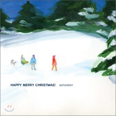 Achordion - Happy Merry Christmas!
