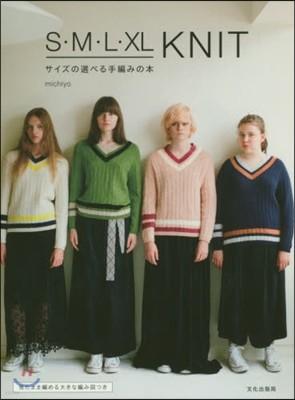 S.M.L.XL KNIT サイズの選べる手編みの本