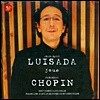 Luisada plays Chopin - �� ��ũ ���̻�� (SACD)