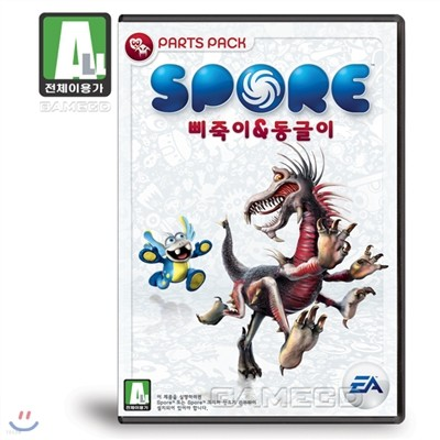 스포어 아이템팩 - 삐죽이 and 동글이(PC-DVD)