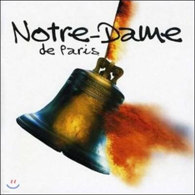 뮤지컬 노틀담 드 파리: 오리지널 캐스트 (Notre-Dame De Paris: Original Cast OST)