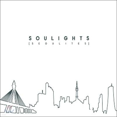 소울라이츠 (Soulights) - Seoulites
