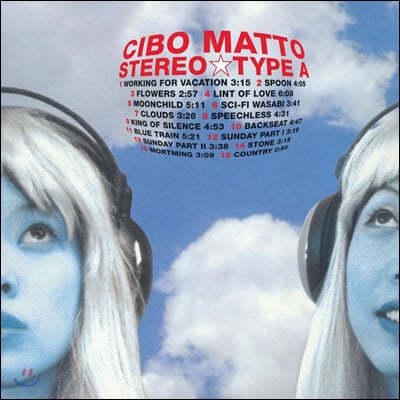 Cibo Matto (치보 마토) - StereoType A [2LP]