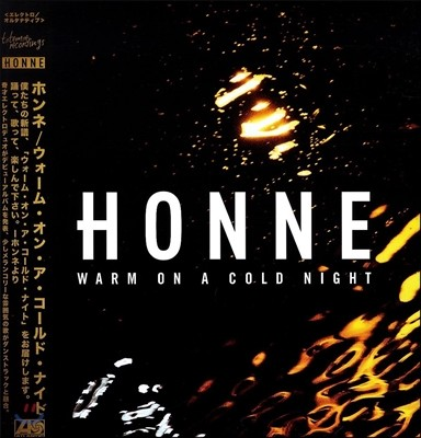 Honne (혼네) - Warm On A Cold Night [LP]
