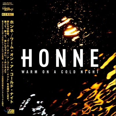 Honne (혼네) - Warm On A Cold Night [Standard Edition]