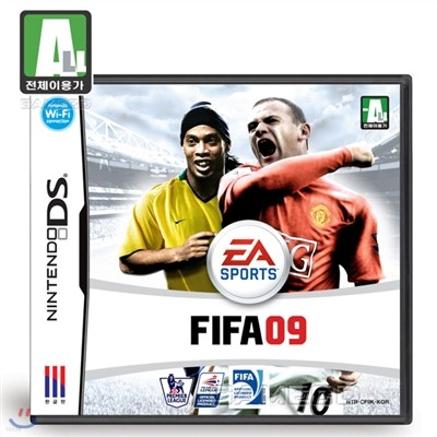 FIFA 09 DS(NDS)