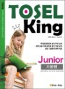 TOSEL KING Junior �⺻��