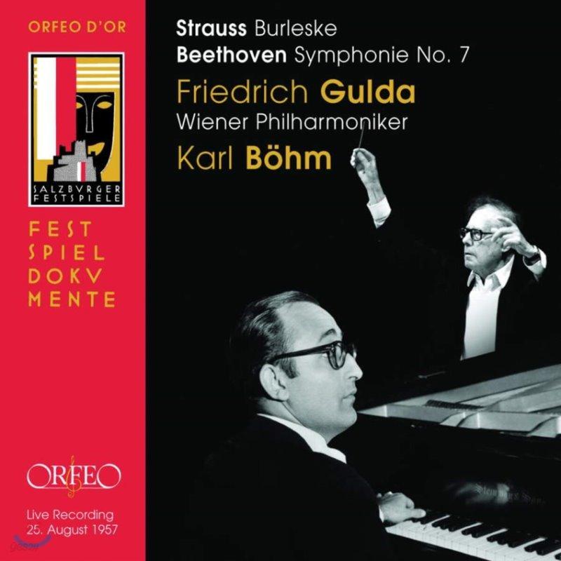 Karl Bohm 슈트라우스: 부를레스케 / 베토벤: 교향곡 7번 [1957년 잘츠부르크 페스티벌 라이브]