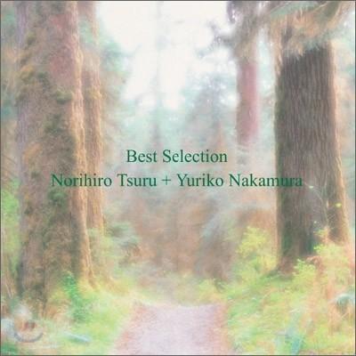 Norihiro Tsuru + Yuriko Nakamura - Best Selection