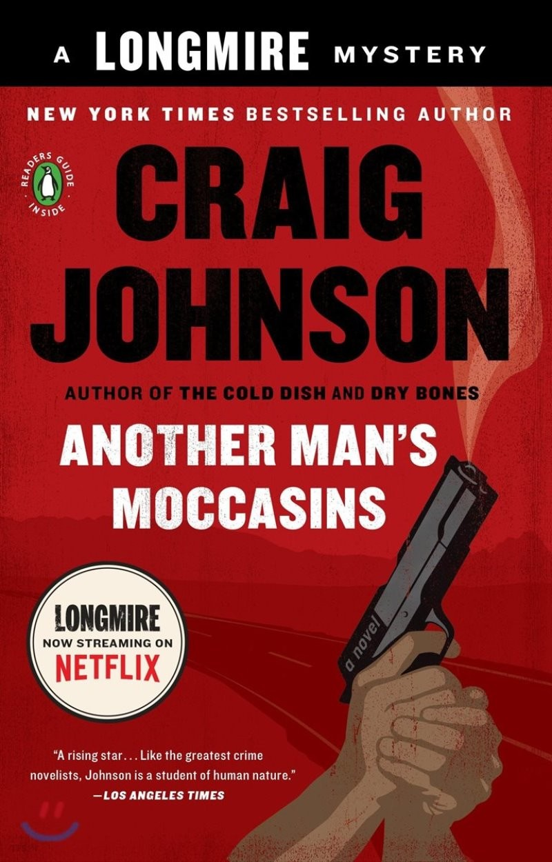 Another Man's Moccasins: A Longmire Mystery