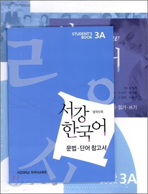 New 서강한국어 3A STUDENT'S BOOK