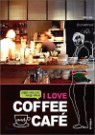 I LOVE COFFEE and CAFE ���� ���� Ŀ�� �ص� ī��