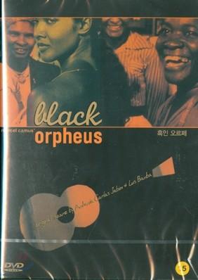 흑인 오르페