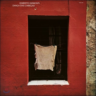 Egberto Gismonti (에그베르토 지스몬티) - Danca Das Cabecas [LP]